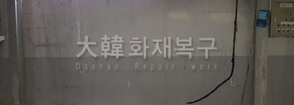 2017_11_광주 공장_현장사진_9