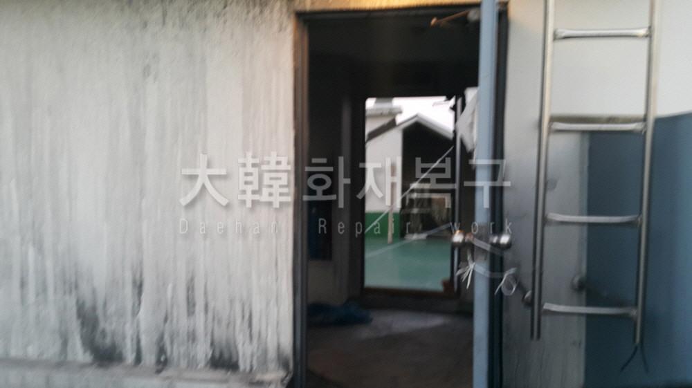 2014_12_기흥구 두진아파트_현장사진_11
