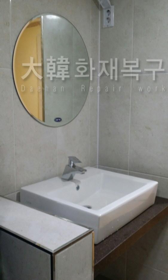 2015_11_분당 한양아파트_작업사진_4