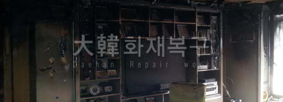 2012_1_이촌동 삼성리버스위트_현장사진_11
