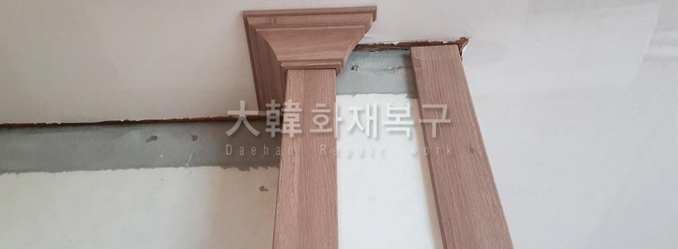 2018_1_경기종합철물_공사사진_17