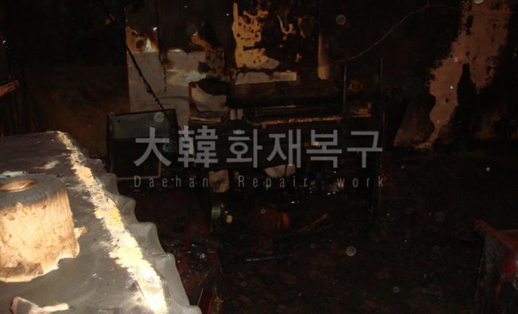 2012_10_신설동 건물 지하_현장사진_9