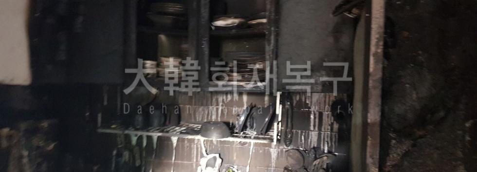 2018_12_수유동 빌라_현장사진_5