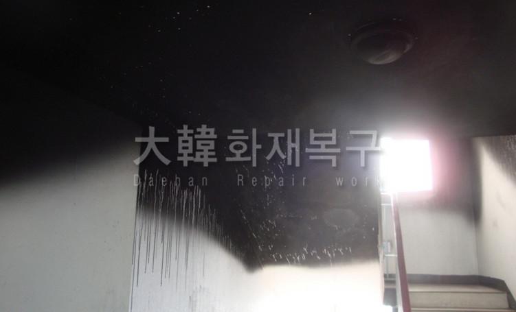 2013_1_양천구 신정3동 신묵동4단지_현장사진_2