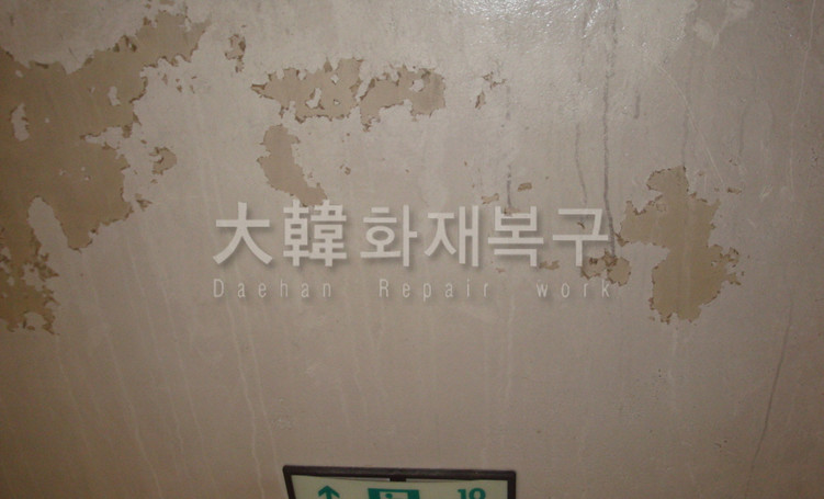 2011_3_부천 삼익세라믹아파트_현장사진_5
