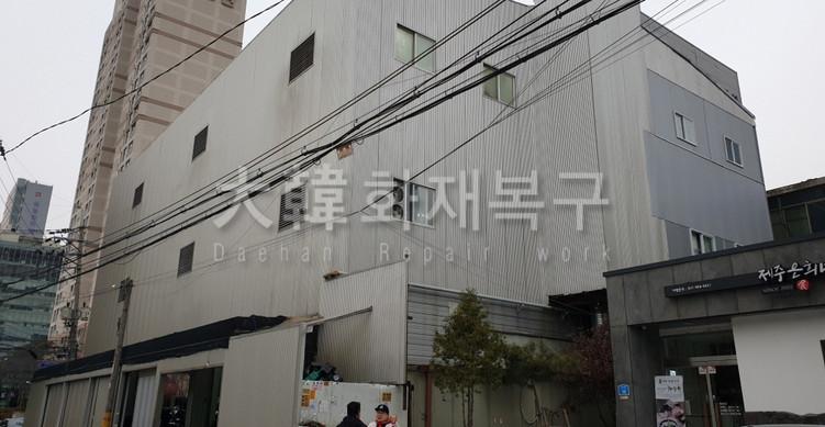[꾸미기]KakaoTalk_20191207_091047668_06.jpg