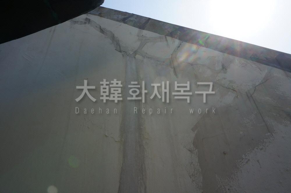 2014_4_서울장신대학교_현장사진_4