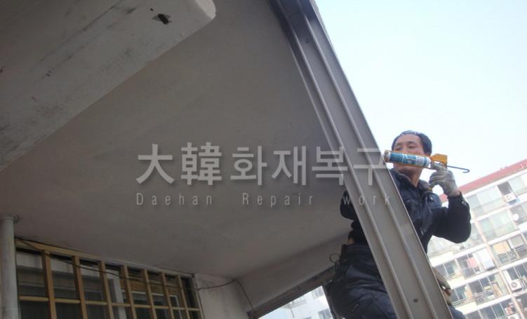 2013_1_신정동 신트리4단지_현장사진_4