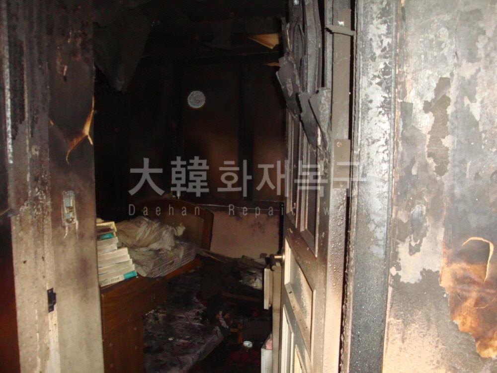2013_1_잠원동 신반포21차_현장사진_1