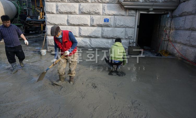 2013_12_면목동 주차장공사_공사사진_5