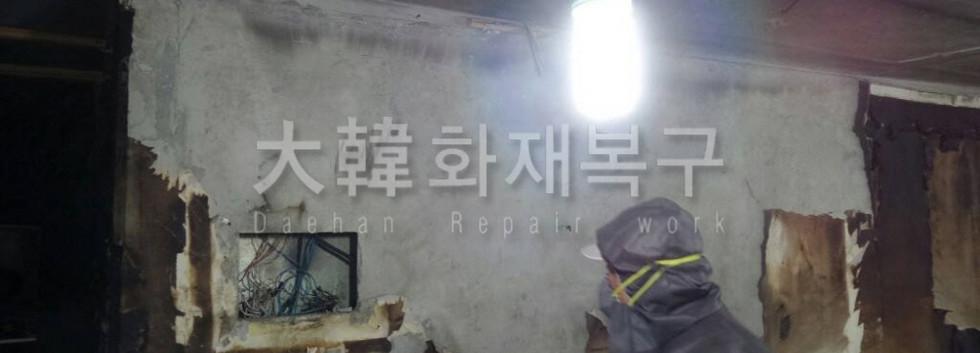 2015_11_분당 한양아파트_작업사진_9