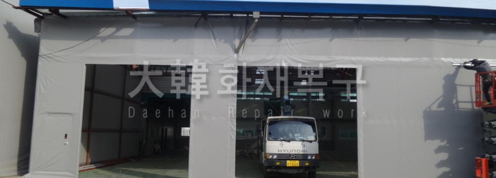 2018_5_화성 진도메탈_공사사진_3