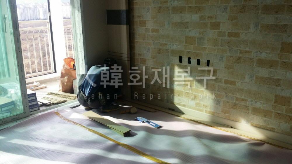 2015_12_양주 범양아파트_공사사진_4
