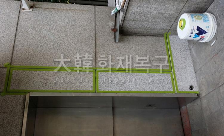 2014_6_신내동 성원아파트상가_공사사진_9