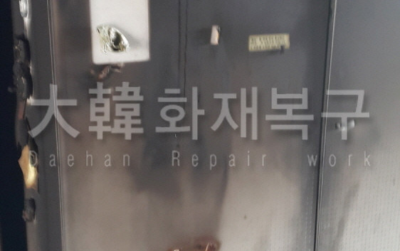 2015_12_양주 범양아파트_현장사진_8