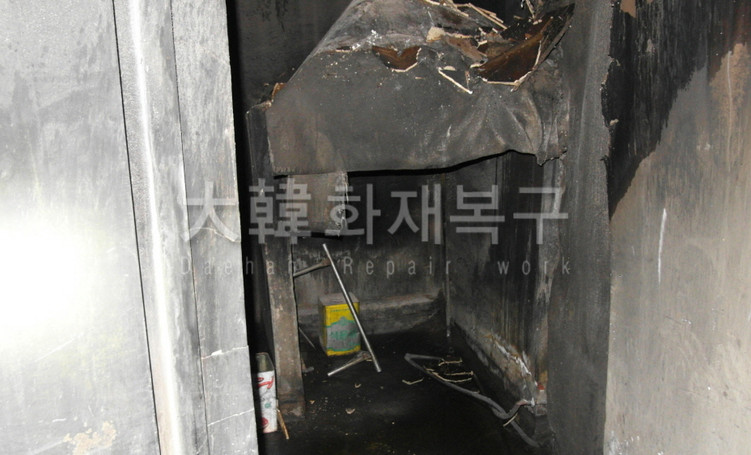 2016_2_중랑구 천지연스파_현장사진_5
