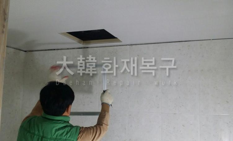 2016_2_신내동 동성3차_공사사진_16
