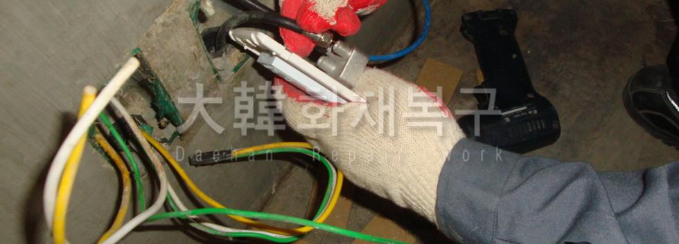 2012_5_미아동 현대아파트_공사사진_6