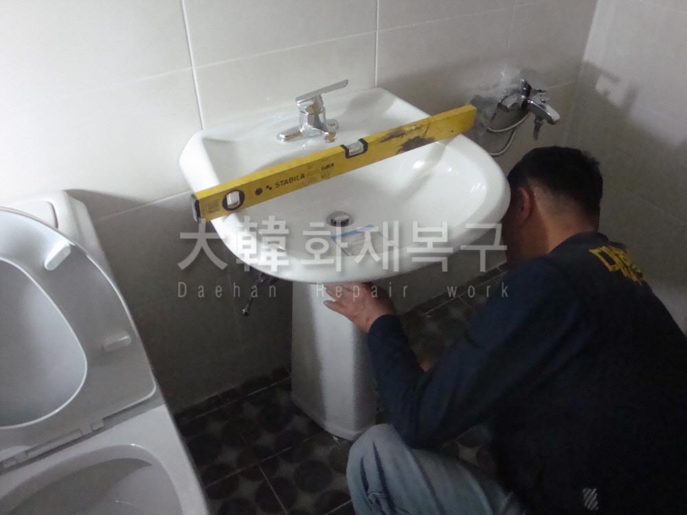 2012_10_성산 시영아파트 _공사사진_4