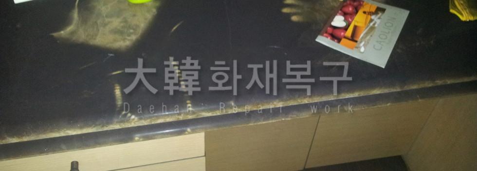 2012_1_이촌동 삼성리버스위트_현장사진_8