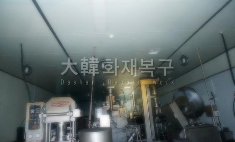 2013_9_부천 도당동 유진식품_현장사진_3