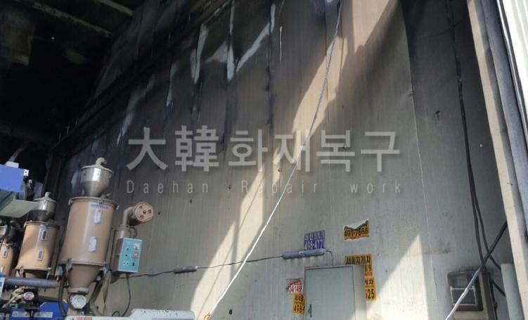 2017_6_시흥시 정황동 공장_현장사진_3