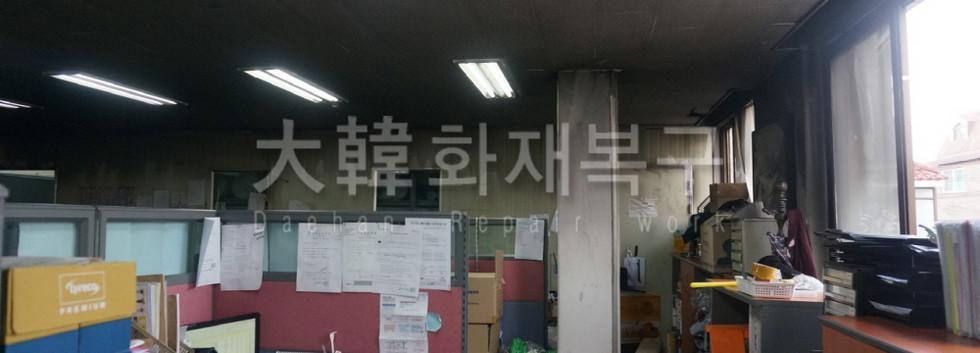 2014_12_경도 섬유_현장사진_6