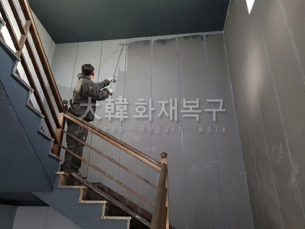 2017_11_옥련동 군산아구탕_공사사진_8