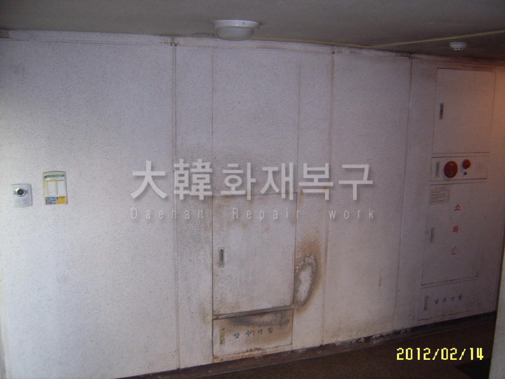2012_2_평택 동신아파트_현장사진_7