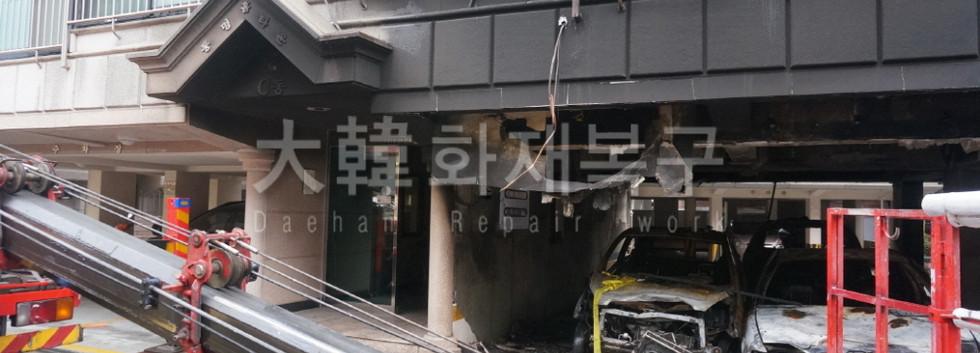 2015_10_응암동 동명홈타운_공사사진_10
