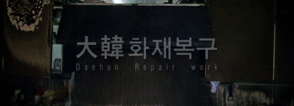 2012_1_이촌동 삼성리버스위트_현장사진_4