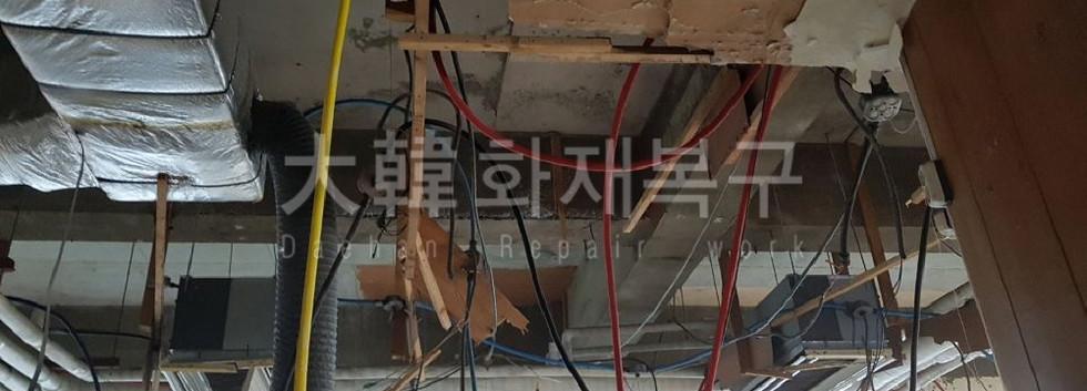 2017_11_옥련동 군산아구탕_공사사진_17