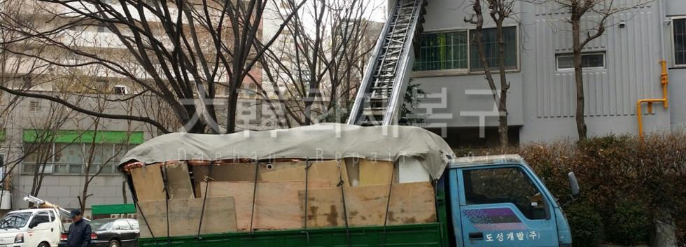 2016_2_신내동 동성3차_공사사진_13