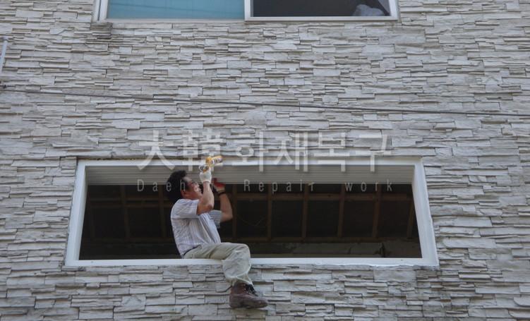 2011_3_강서구 방화동 빌라_공사사진_6
