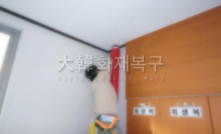 2013_9_보천 도당동 유진식품_공사사진_5