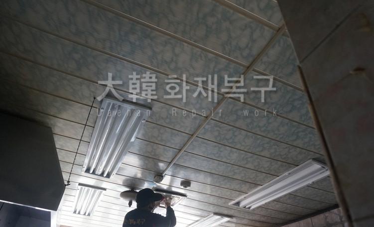 2015_4_덕소 현대 정형외과_공사사진_8