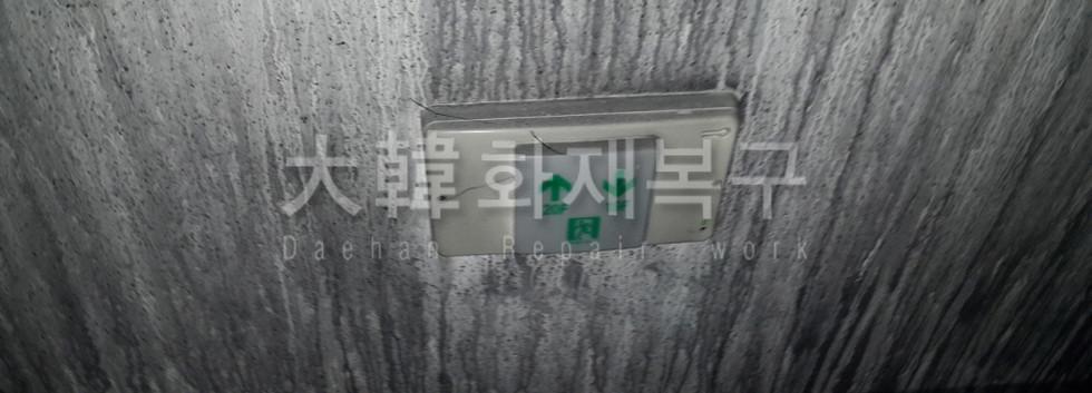 2014_12_기흥구 두진아파트_현장사진_9