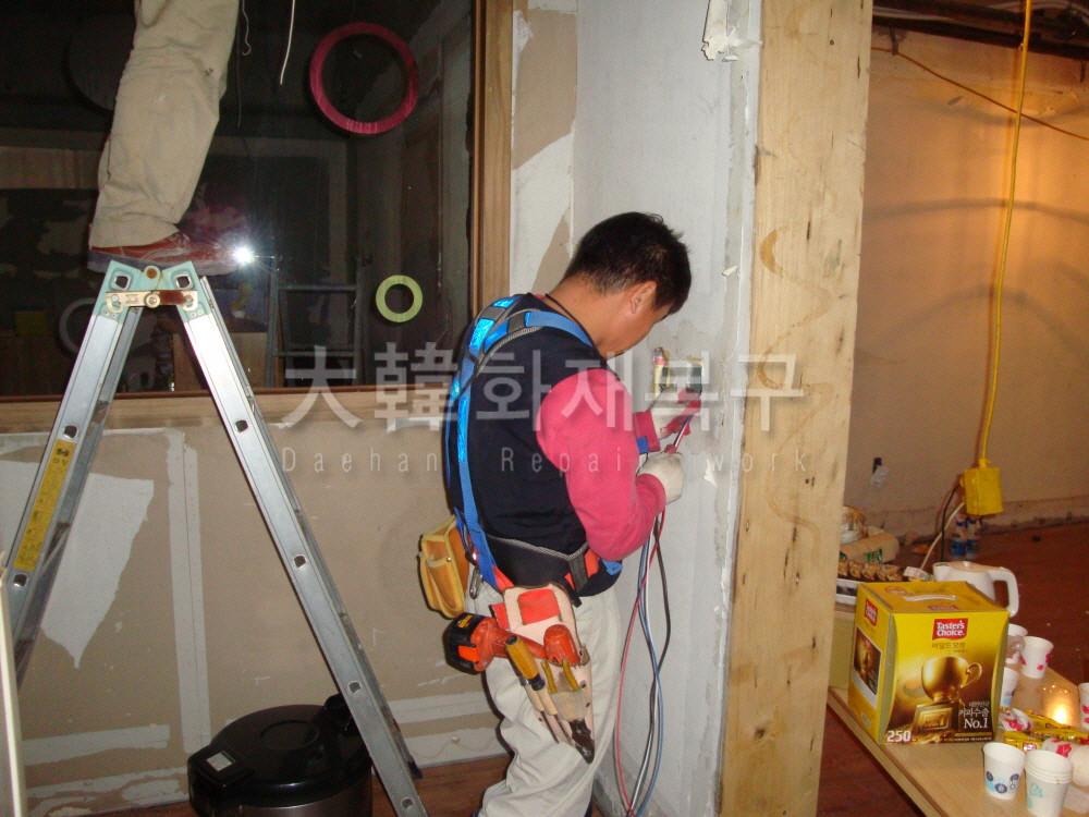 2012_4_길음동 어린이집_공사사진_10