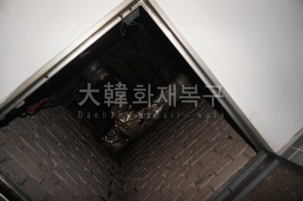 2014_7_방배동 화련빌딩_현장사진_10