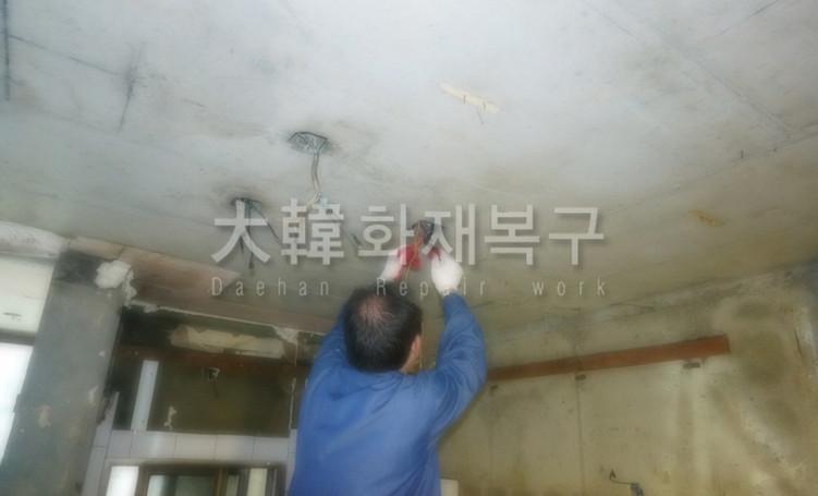 2013_11_이촌동 강촌아파트_공사사진_15