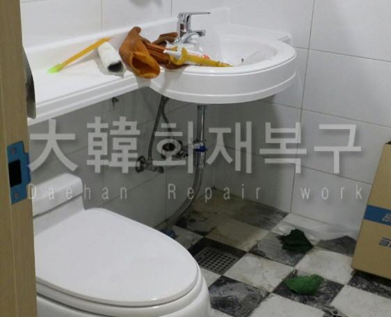 2015_1_쌍문동 미래빌라_공사사진_7
