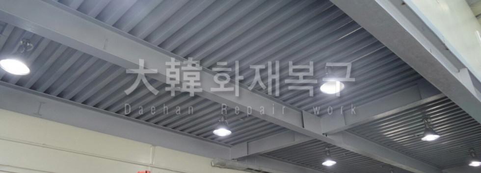 2018_5_화성 진도메탈_공사사진_6