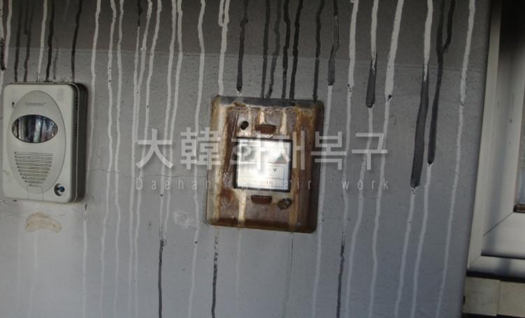 2013_1_양천구 신정3동 신묵동4단지_현장사진_1