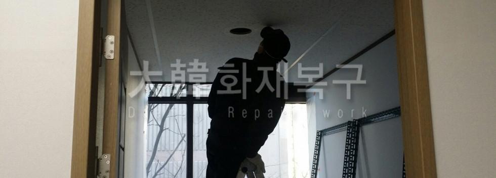 2017_1_성내동 한일식품_공사사진_4
