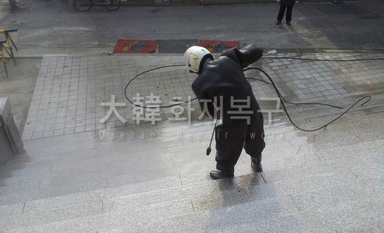 2012_10_면목교회 지하 리모델링_공사사진_1