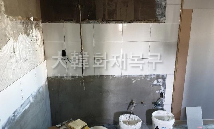 2018_12_수유동 빌라_공사사진_4