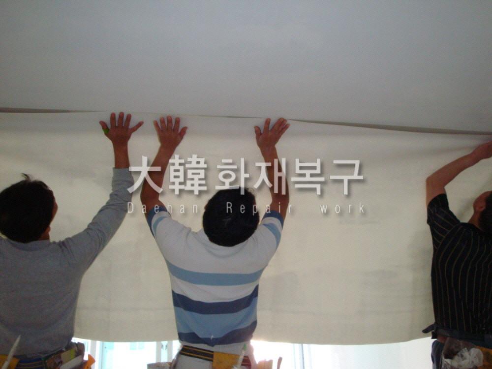 2011_9_여의도 삼익아파트_공사사진_6