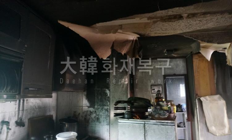 2015_1_쌍문동 미래빌라_현장사진_3