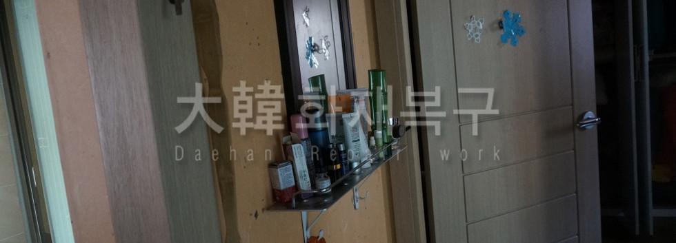 2015_7_신정동 빌라_현장사진_2