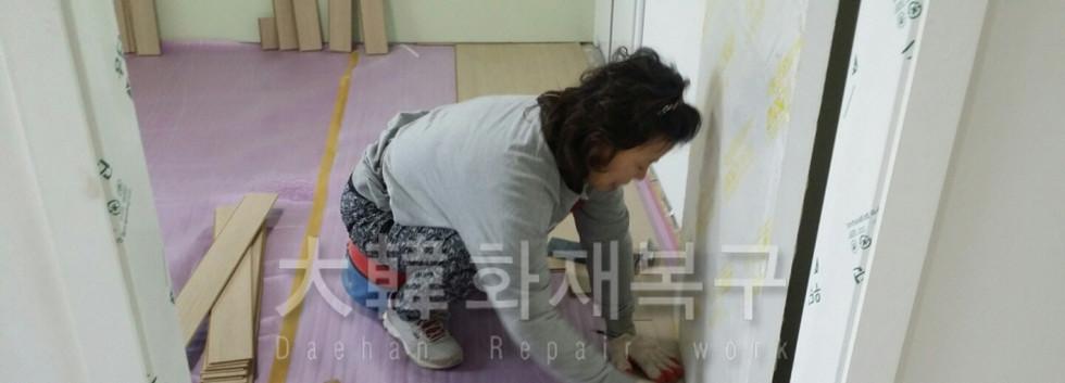 2016_10_쌍문동 한양아파트_공사사진_16